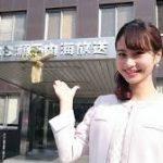 佐田志歩アナウンサー(瀬戸内海)の大学は?彼氏や結婚の噂もチェック