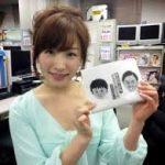 市野瀬瞳(中京テレビ)がかわいい!結婚情報まとめ&移籍の理由は?