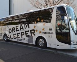 DREAM SLEEPER 東京・大阪号