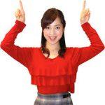 大慈弥レイ(札幌テレビ)が高身長で可愛い!結婚は?彼氏の噂も調査